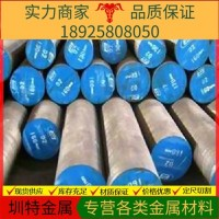 现货供应结构钢东北特钢20Cr1Mo1VNbTiB圆钢大冶特钢20Cr1Mo1VNbT