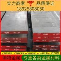 广东厂家批发圆钢板材料德国DIN结构钢1.7709现货供应21CrMoV5-7