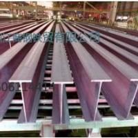 H型钢批发及零售 价格合理