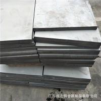 销售310S零切板 310S割圆/中厚板零切 任意规格均可定做