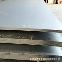 北京现货批发不锈钢冷板 各种型号冷轧板冷轧卷规格齐全价格优惠