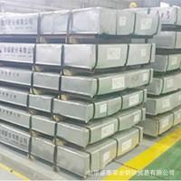 冷板 加工用冷板厚度1-3.0mm 大厂产品质量保证 量大优惠
