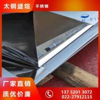 不锈钢板 拉丝 镜面板 304/316/310S 双向不锈钢 2205 2507