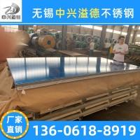 厂家直销304L不锈钢冷轧板 SUS304L超低碳不锈钢板定制加工