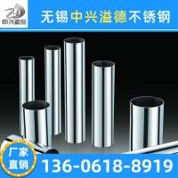 厂家直销904L不锈钢管 耐腐蚀不锈钢管 低碳904L不锈钢管