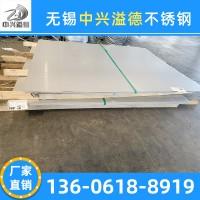 厂家直销409L不锈钢板 冷轧低碳409L不锈钢板材 可定制加工