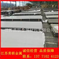 现货供应 310s不锈钢板 耐高温不锈钢板 可开平加工切割