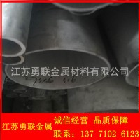 现货供应 316l不锈钢管 316l不锈钢圆管 欢迎来电咨询