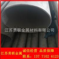 现货供应 304不锈钢管 304不锈钢管价格 欢迎咨询