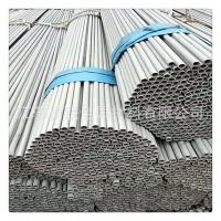 现货供应 201不锈钢管 201不锈钢圆管 欢迎来电咨询