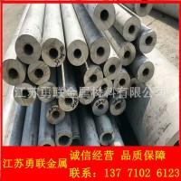 现货供应 310s不锈钢管 310s不锈钢圆管 耐高温耐腐蚀 欢迎咨询