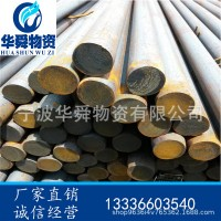 厂家直发20crmo冷拔圆钢 20crmo高淬透性圆钢 高耐磨易切削20crmo