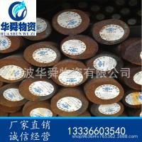 低价现货9sicr热轧圆钢 9sicr高淬透性圆钢 可定制切割 9sicr