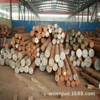 【大量现货供应】T10工具钢*T10高碳工具钢*切割零售工具钢
