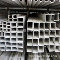 【现货批发】304L低碳不锈钢方管*00Cr19Ni10不锈钢方管