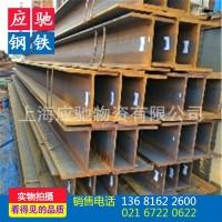 厂家直销;工字钢 H型钢Q235B钢结构工字钢 津西H型钢 价格优惠