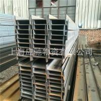 现货供应;Q235B 工字钢100 H型钢 150日照200工字钢 294津西H型