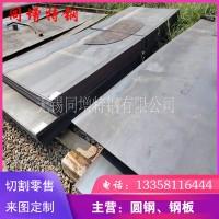 60mn冷板现货0.8-3.0mm厚 60锰盒板 冷轧光亮钢板 批发零售