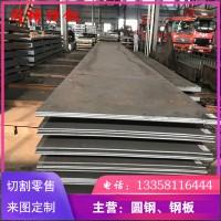 供应Q355NHC耐候板/耐低温大气腐蚀钢板 批发Q355NHC耐候钢板