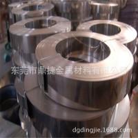 Ni36膨胀合金板 耐腐蚀Ni36镍合金带 Ni36高温合金板