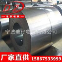 304不锈钢卷板 冷轧卷板加工 冷轧卷 厂家