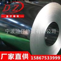 宁波迪仔冷轧钢板现货供应 SPCC冷轧板开平 1.0-2.0冷轧板价格 批