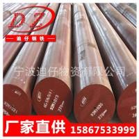 宁波迪仔供应25Cr2Ni4WA圆钢25cr2ni4wA棒材 锻件 保材质 保性能