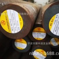 现货零割GCR15淬火轴承钢圆钢圆棒优惠价格
