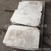 厂家直销青山中厚板 630不锈钢中厚板材 青山板材等离子切割加工