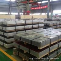 日照冷板 武钢合板 SPCC冷轧板 卷 常规0.3-3.0mm 规格齐全