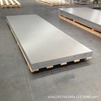 5052铝镁合金铝板 工业铝板 氧化铝板 铝板拉丝
