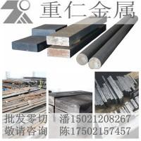 厂家直销优质乌系高速钢W18Cr4V圆钢 可生冷处理 原厂批发