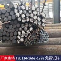轴承圆钢(B5)100CrMo7圆棒 钢棒化学成分性能好加工