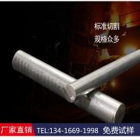 [厂家直销]52100轴承钢高碳耐磨圆钢52100钢棒 良好的切削性能