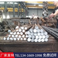 材质ASTM M50是什么钢材 特殊合金轴承钢化成分性能好加工