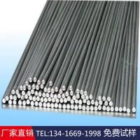 材质ASTM 9310H什么钢材 特殊合金轴承钢化成分性能好加工