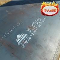 现货40cr钢板 45#钢板碳结板 鞍钢产可以切割零售65mn钢板弹簧板