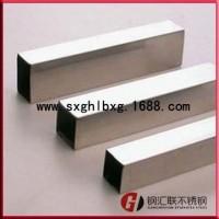 钢汇联批发 201·304·321不锈钢方管·圆管 薄壁、厚壁当天发货