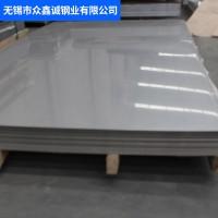 厂家直销冷轧板,ST12冷轧卷,现货冷轧盒板,ST12冷轧板卷冷轧