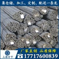 永钢三级螺纹钢规格齐全 螺纹钢筋 三级 螺纹钢 建筑 长期有货