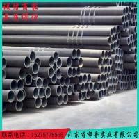 20#圆钢货源充足 20号圆钢钢厂 优质碳素圆钢