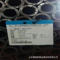 现货供应R780地质钢管 油田用地质管 石油地质管 规格齐全