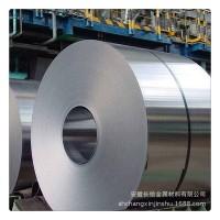 冷轧板 冷板 spcc冷轧钢板 1.0*1250冷扎板 可开平 合肥马钢宝钢