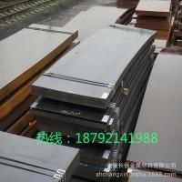 长信金属销售加工马钢 宝钢 邯钢 0.4mm-3mm-冷轧板