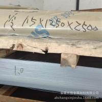 安徽冷板厂家现货 1.1*1250*2500 冷轧板 厂家直销 大量库存