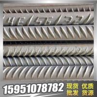 江苏南京螺纹钢 优惠批发 南、马、沙、永钢一级代理商 货源充足