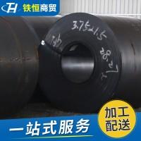 现货冷轧卷板 镀锌卷板马钢冷轧卷板 不锈钢卷板 可分条开平定制