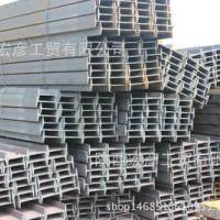 Q235B 工字钢 厂家直销 正品承诺 工字钢板 机械制造工字钢
