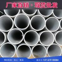 厂家直销316不锈钢管 304不锈钢毛细管 厚壁不锈钢无缝管 焊管