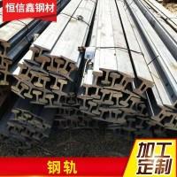 天津钢轨全国供应 轻轨重轨轨道 道轨现货 钢轨现货批发配送到厂